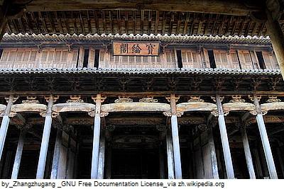 estampes chinoises wikipedia